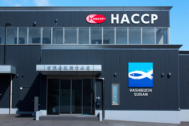 Processing facility is approved by HACCP